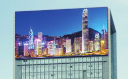 OUTDOOR LED DISPLAY-P12