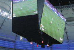 SPECIAL APPLICATION DISPLAY FOR STADIUM