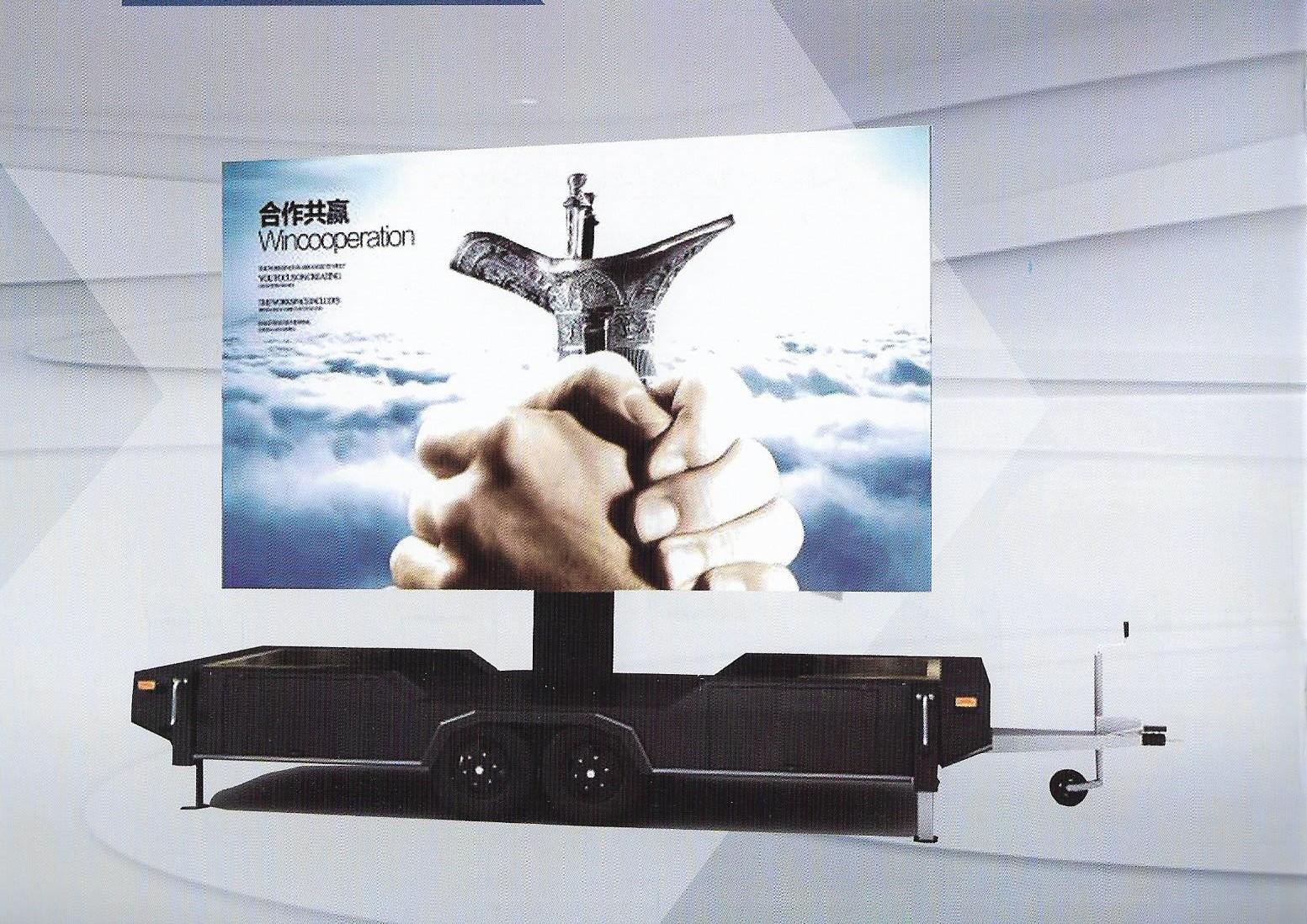 EF-16 Mobile LED Display