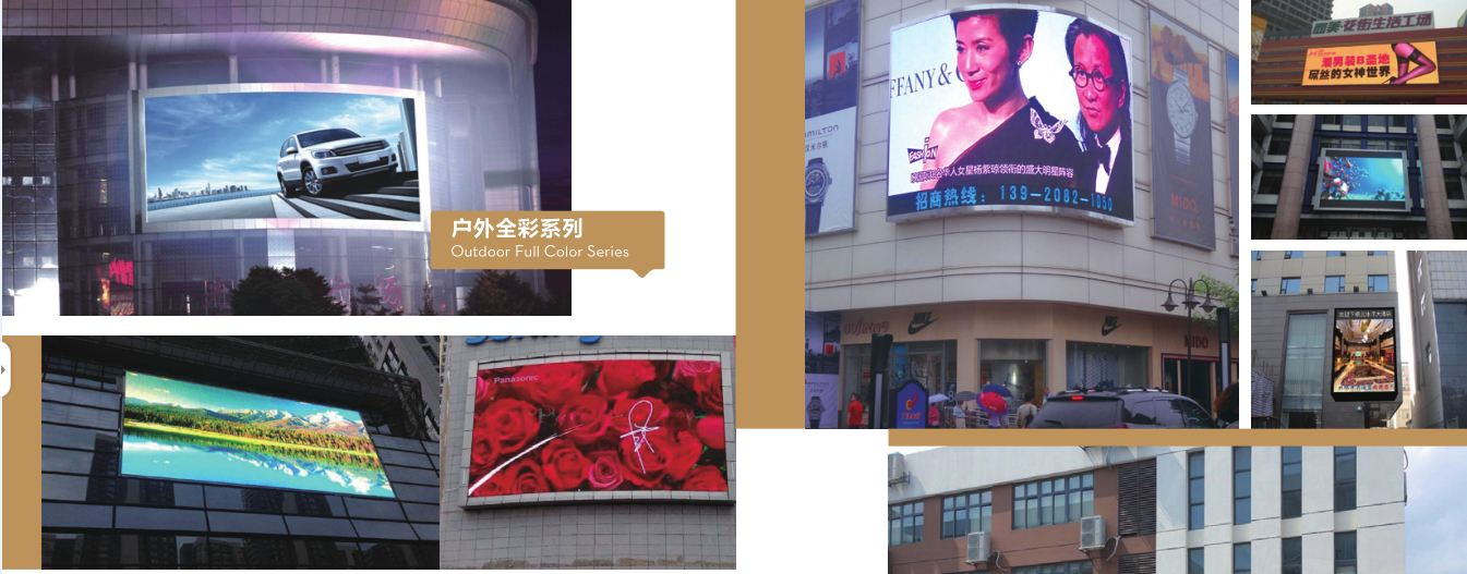 OUTDOOR LED DISPLAY-EXAMPLE-1